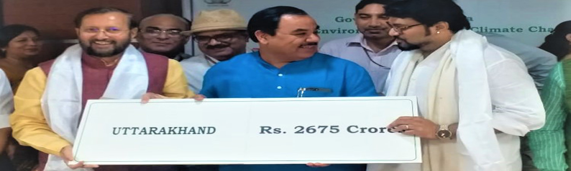 CAMPA Recieved State Funds from GOI